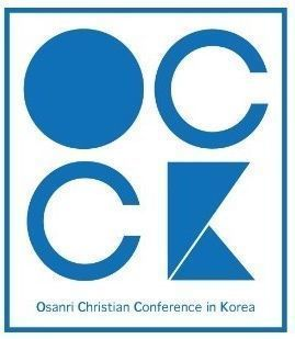 2020 Osanri Christian Conference in Korea